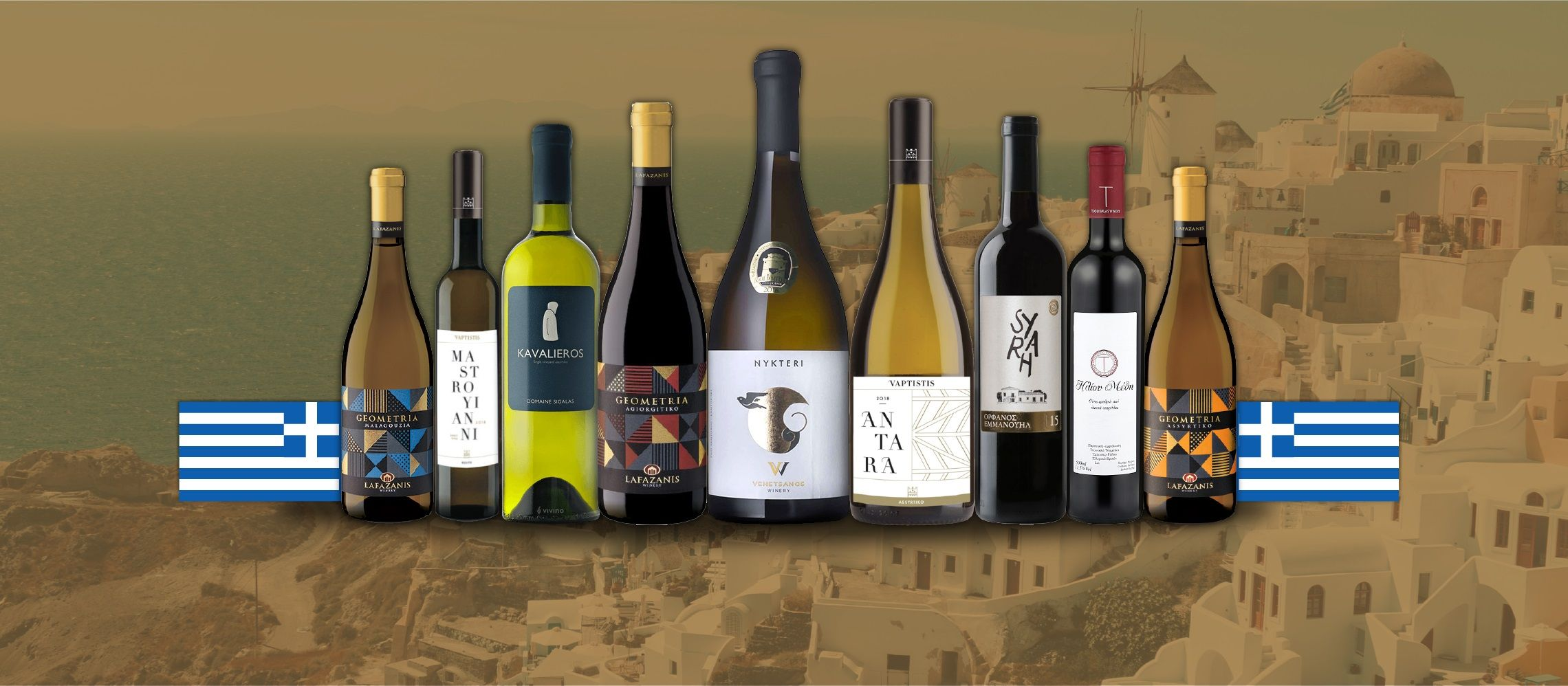 Photo for: 12 Must-Try Wines From The Lands Of Dionysus