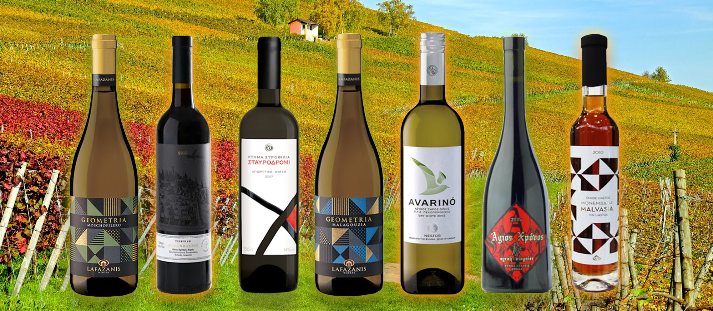 Photo for: Top 7 Wines From Greece That You Ought To Try